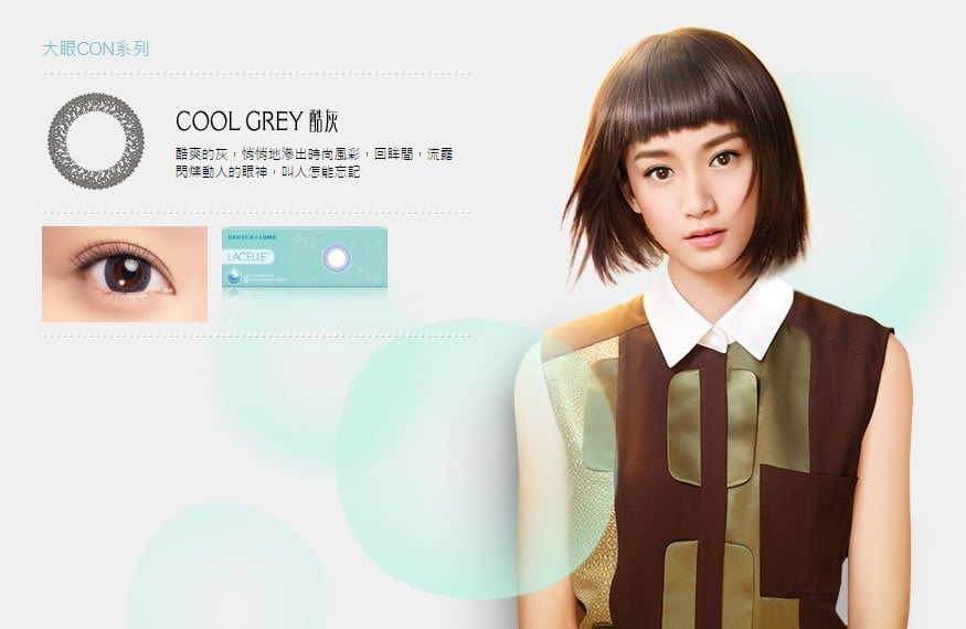 Lacelle One Day - Cool Grey