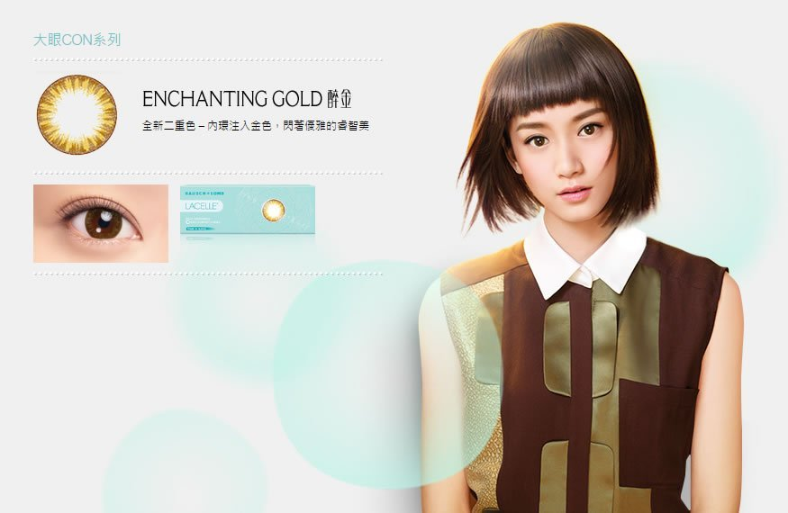 Lacelle One Day - Enchanting Gold