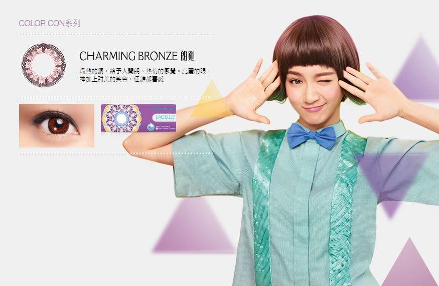 Lacelle Color - Charming Bronze