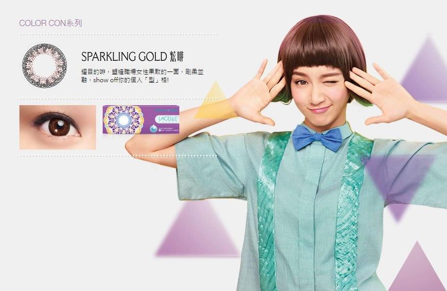 Lacelle Color - Sparkling Gold