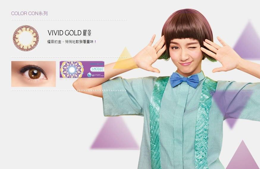 Lacelle Color - Vivid Gold
