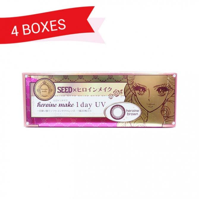 HEROINE MAKE 1 DAY UV (4 Boxes)