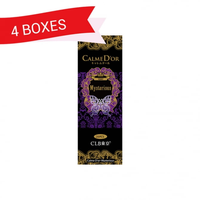 CALMED'OR 1 DAY MYSTERIOUS (4 Boxes)