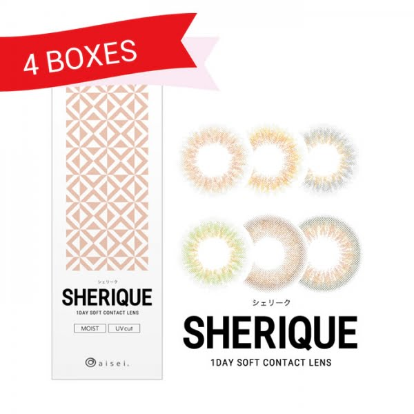 Sherique 1 Day (4 Boxes)