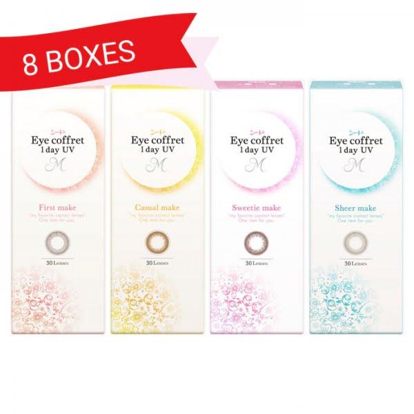 EYE COFFRET 1 DAY UV M (8 Boxes)