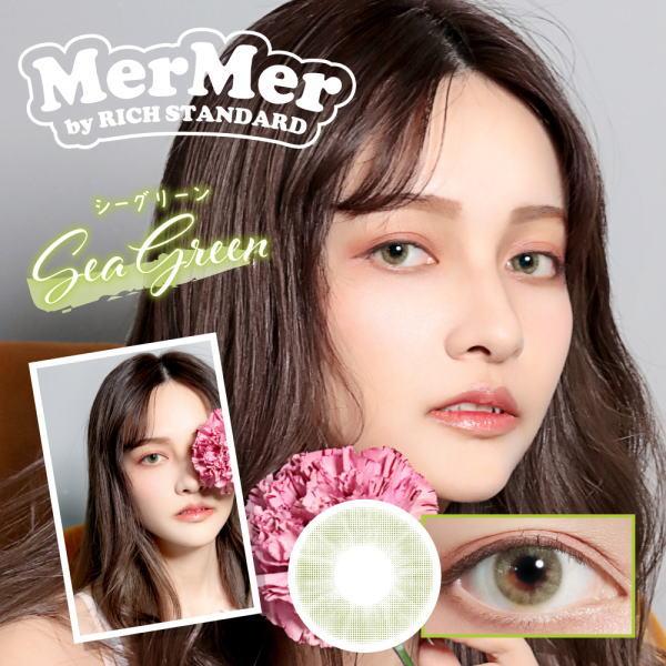 MerMer by Rich Standard - Sea Green