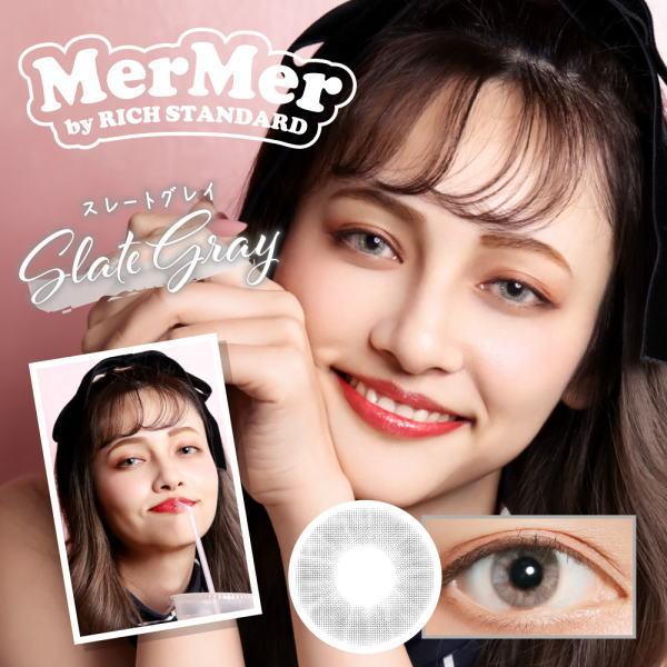 MerMer by Rich Standard - Slate Gray