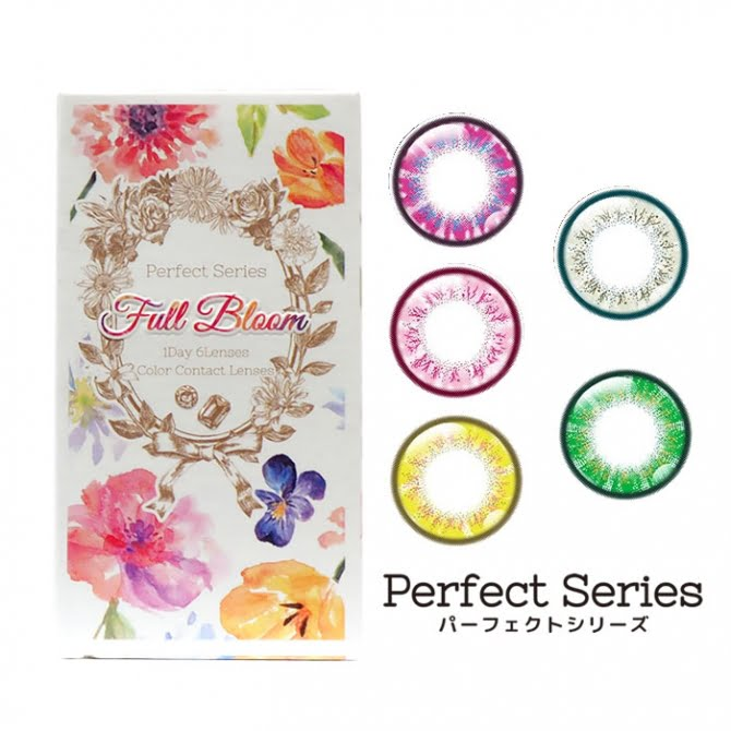 Full Bloom by Perfect Series